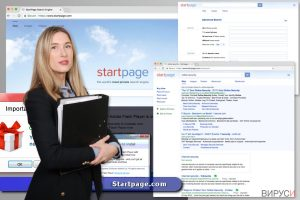 Вирусът Startpage.com