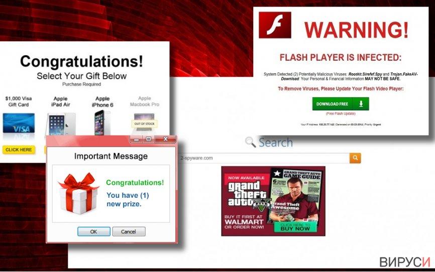 Пример за рекламите на tags.bluekai.com