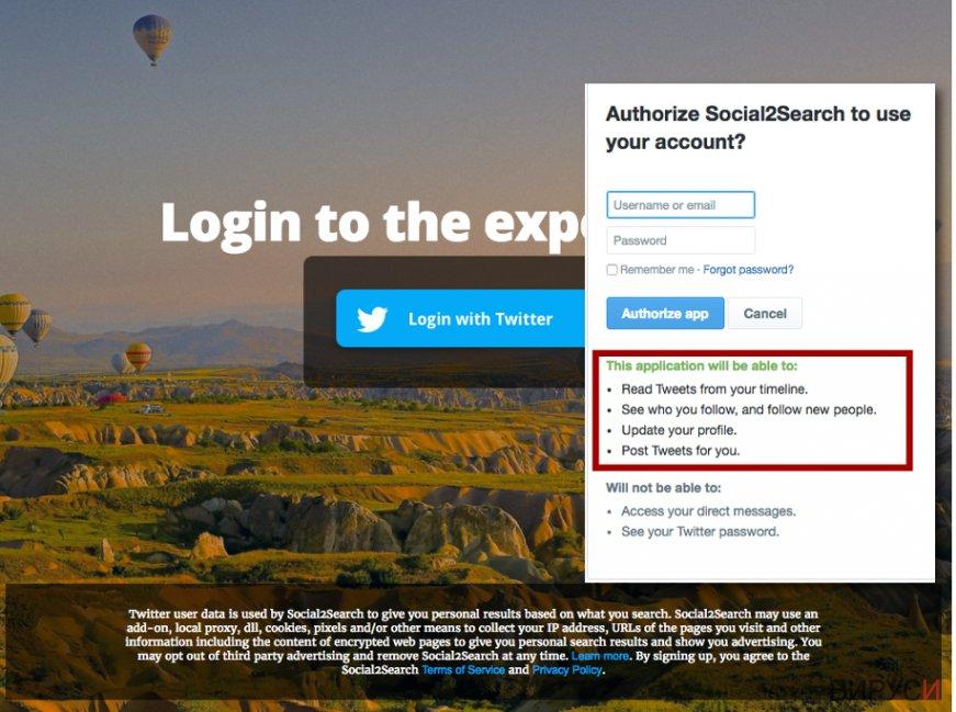 Екранна снимка на Вирусът Technologiemounac.com