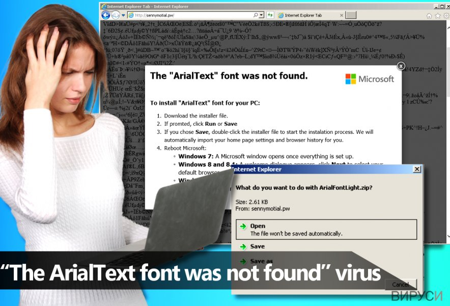 "Малуерът ""The ArialText font was not found"""