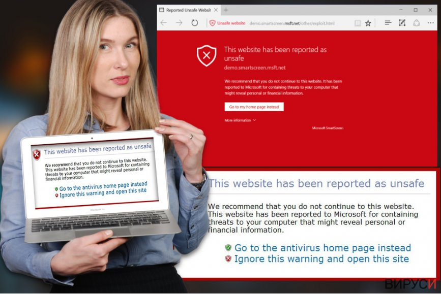 "Вирусът ""This website has been reported as unsafe"""