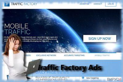Уебсайтът на Traffic Factory