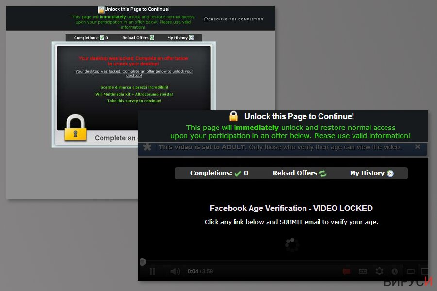 Екранна снимка на Unlock this Page to Continue