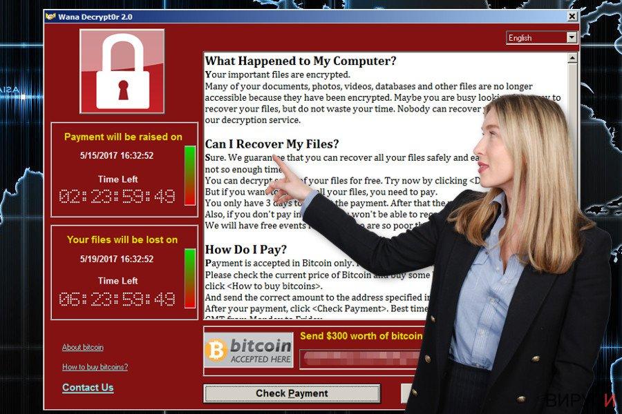 Рансъмуерният вирус Wana Decrypt0r