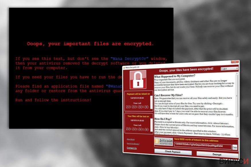 Вирусът WanaCrypt0r