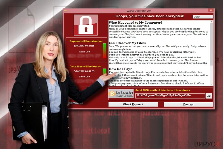 Съобщенията за откуп на Wannacry 3.0 и WannaCry