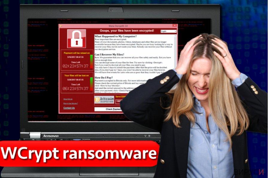 Рансъмуер вирусът WCrypt