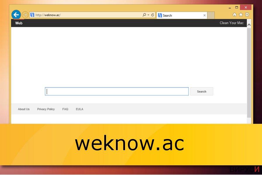 Похитителят weknow.ac