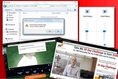 Реклами от WebHelper