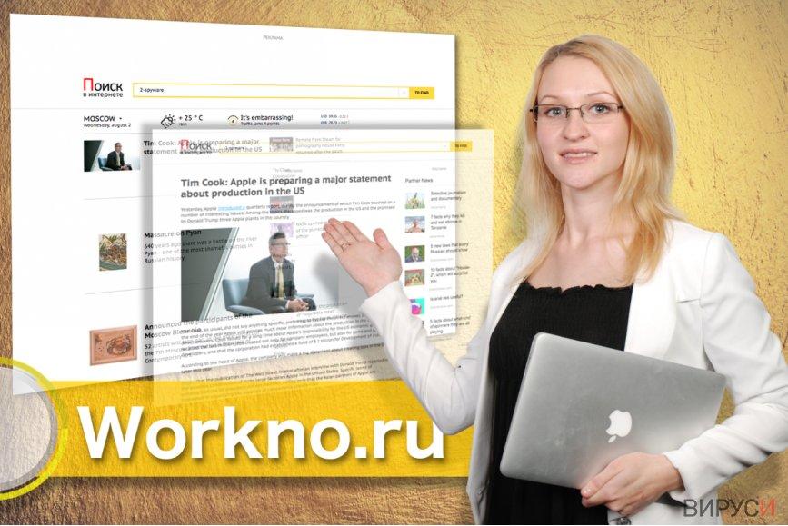Екранна снимка на Вирусът Workno.ru