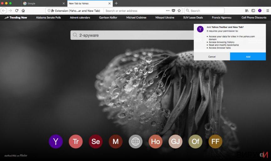Лента с инструменти Yahoo