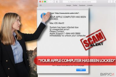 """Вирусът """"YOUR APPLE COMPUTER HAS BEEN LOCKED"""""""