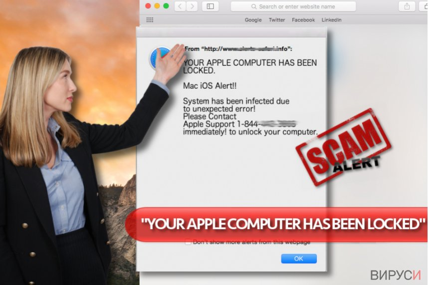 "Вирусът ""YOUR APPLE COMPUTER HAS BEEN LOCKED"""