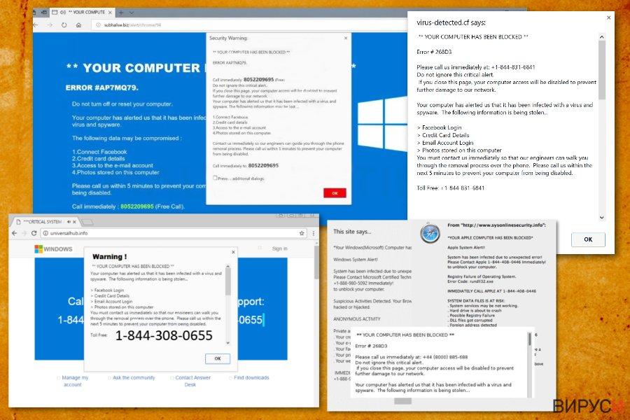 Екранна снимка на Your computer has been blocked