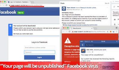 """Вирусът """"Your page will be unpublished"""" (""""Страницата ви ще бъде деактивирана"""")"""