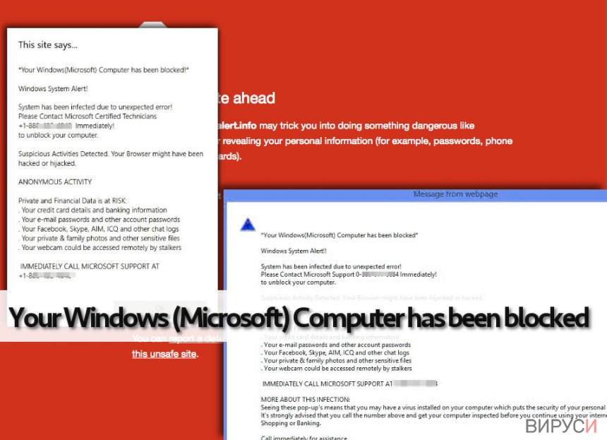 "Фалшивото предупреждение ""Your Windows (Microsoft) Computer has been blocked"""