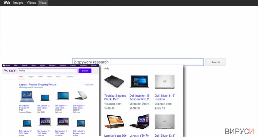 Екранна снимка на Вирусът YourSites123.com