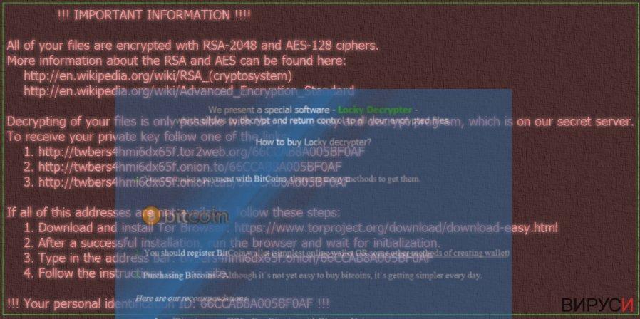 Екранна снимка на Рансъмуер вируса Zzzzz
